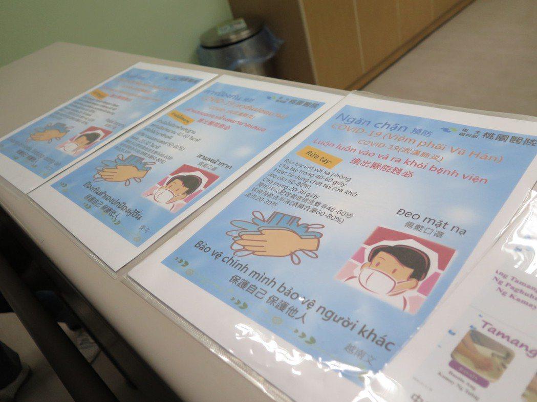 衛福部長陳時中針對外籍看護發放多國語言宣導單,加強防疫衛教觀念。記者張裕珍/攝影