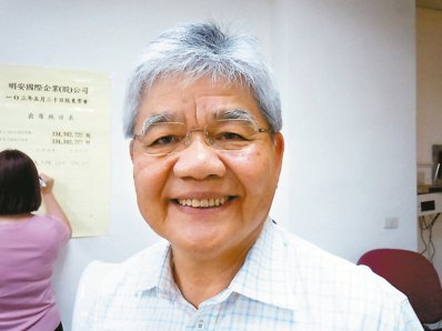 明安董事長鄭錫潛 本報系資料庫