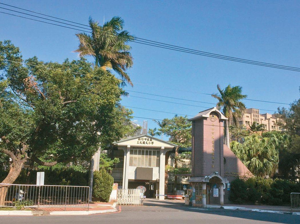 三民國小是新竹市實施總量管制的熱門學校,周邊生活機能完備。 信義/提供