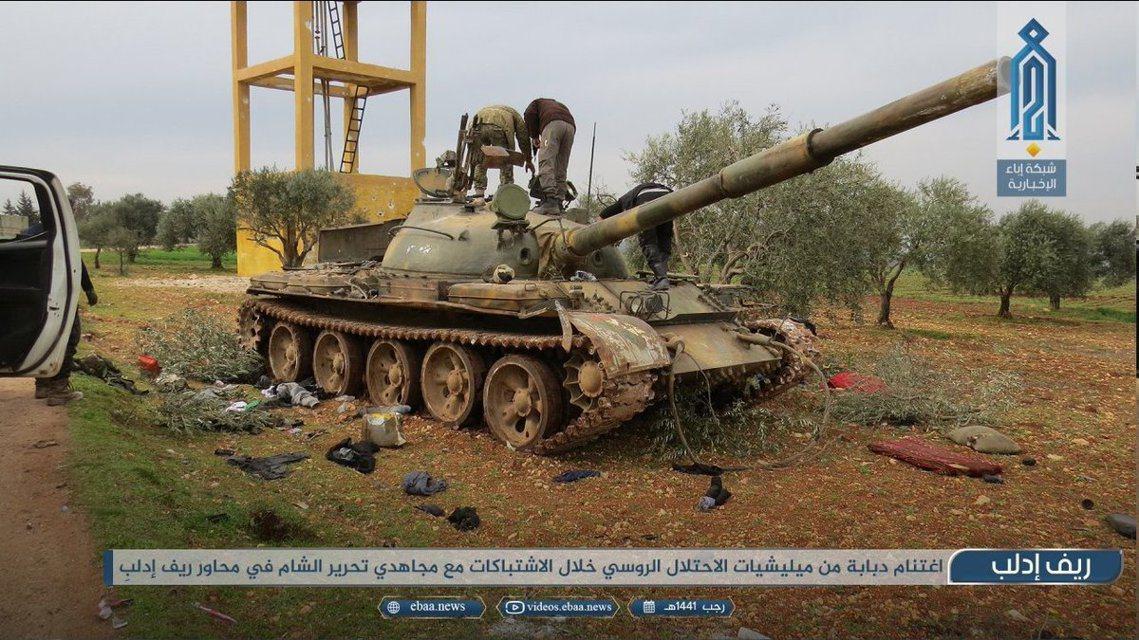 敘利亞政府軍被擄獲的戰車。 圖/敘利亞反抗軍