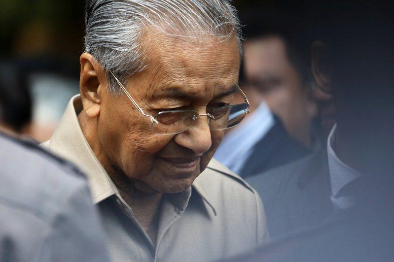馬哈迪機關算盡,沒能保住總理寶座。路透
