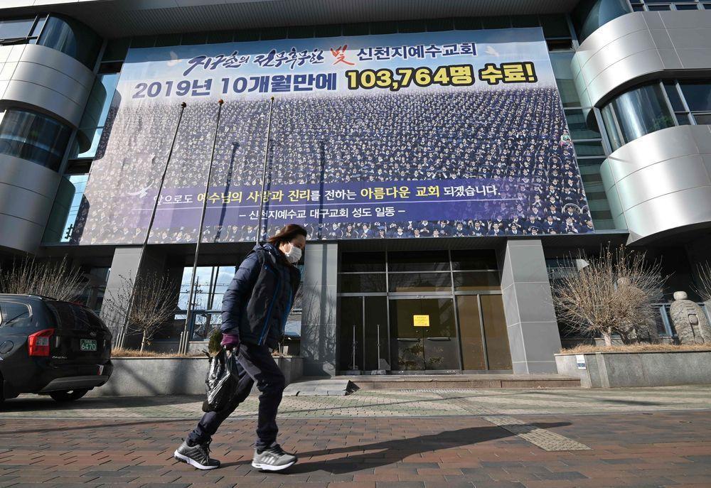 南韓新冠肺炎確診病例中,許多病患和新天地教會有關。(法新社)