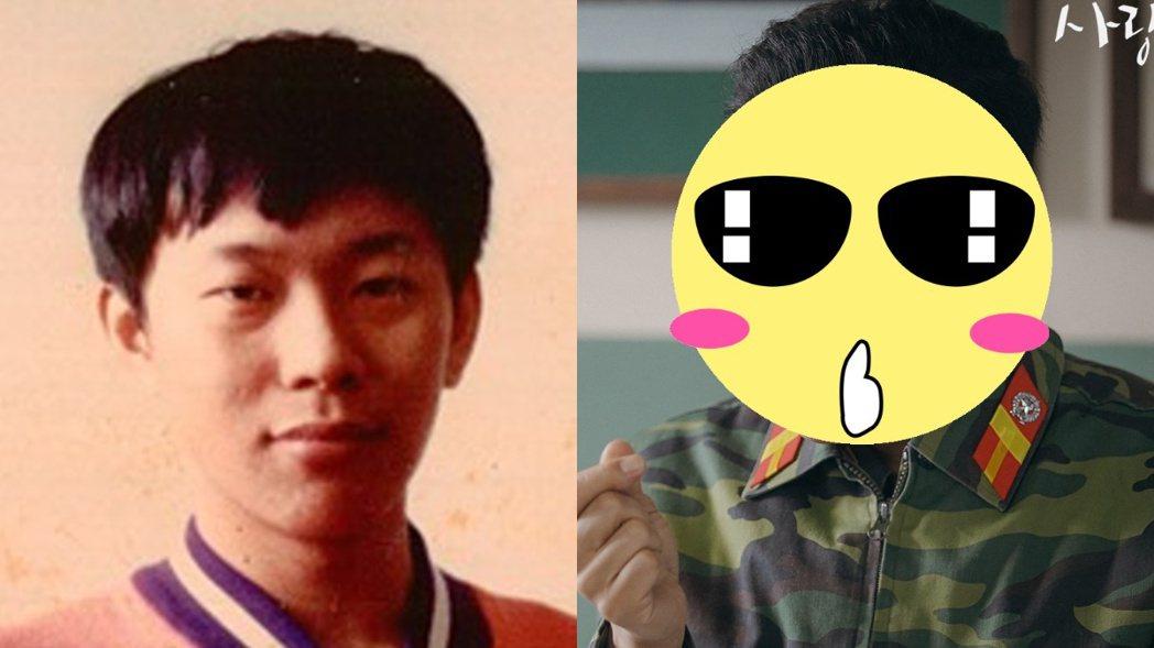 柯文哲18歲時的模樣,被指像韓劇「愛的迫降」裡的一位男星。 圖/擷自臉書
