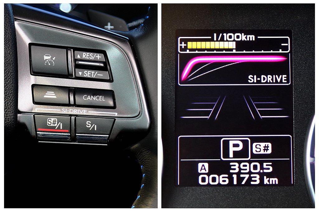 方向盤上的SI-DRIVE動力控制切換紐,具備最直接且扭力爆發更快的S#模式(2...