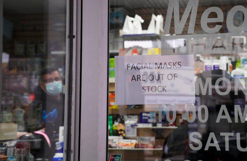 美國紐約一家藥店門上貼出「口罩售罄」的告示。 新華社