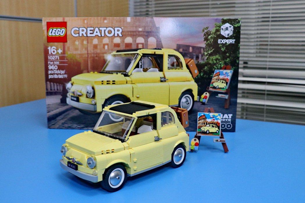 LEGO Creator Expert 10271 Fiat 500開箱。 記者...