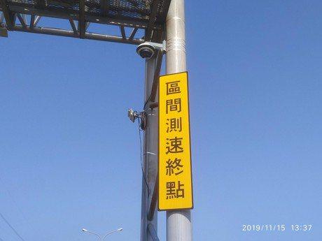 拿不出非中國製證明 台61線西濱2處區間測速將下架!