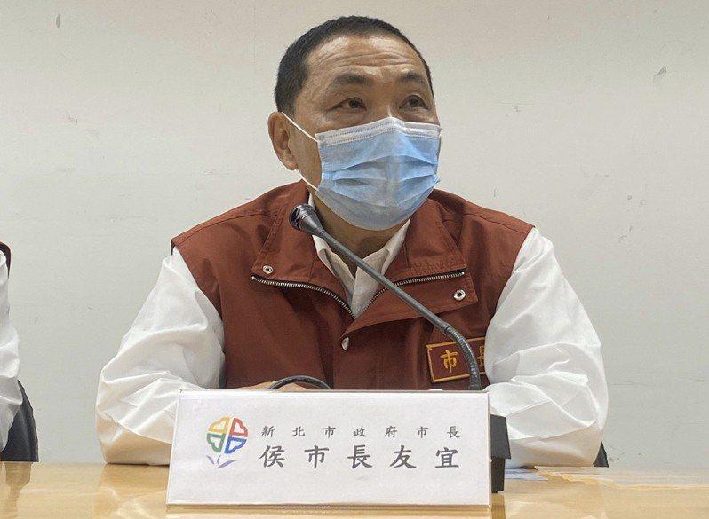針對外籍移工防疫作業,新北市長侯友宜提出3大政策。圖/新北市新聞局提供