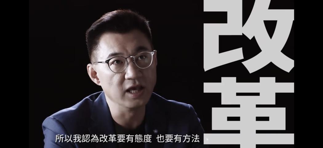 國民黨主席候選人江啟臣推出競選影片。圖/取自江啟臣臉書