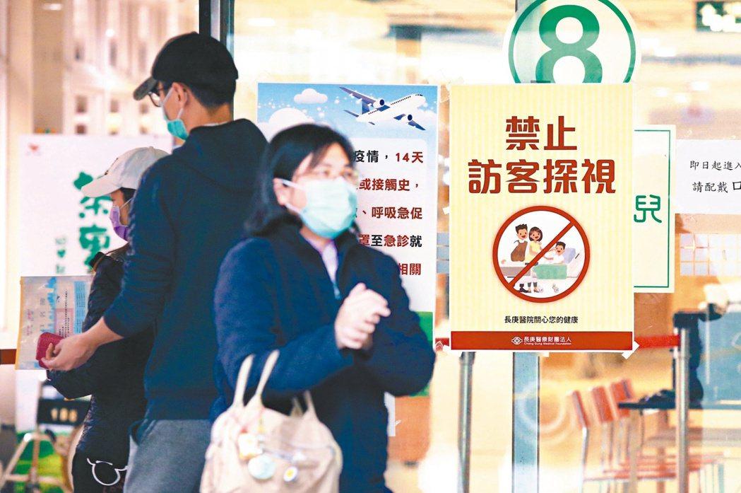 國內出現第一起院內感染,部分醫院暫停一般病房探病,加強防疫。圖/聯合報系資料照片