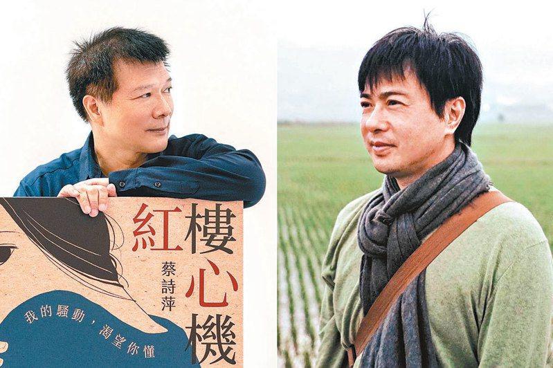 蔡詩萍(左)、許悔之(右)。 (圖/林煜幃攝影)