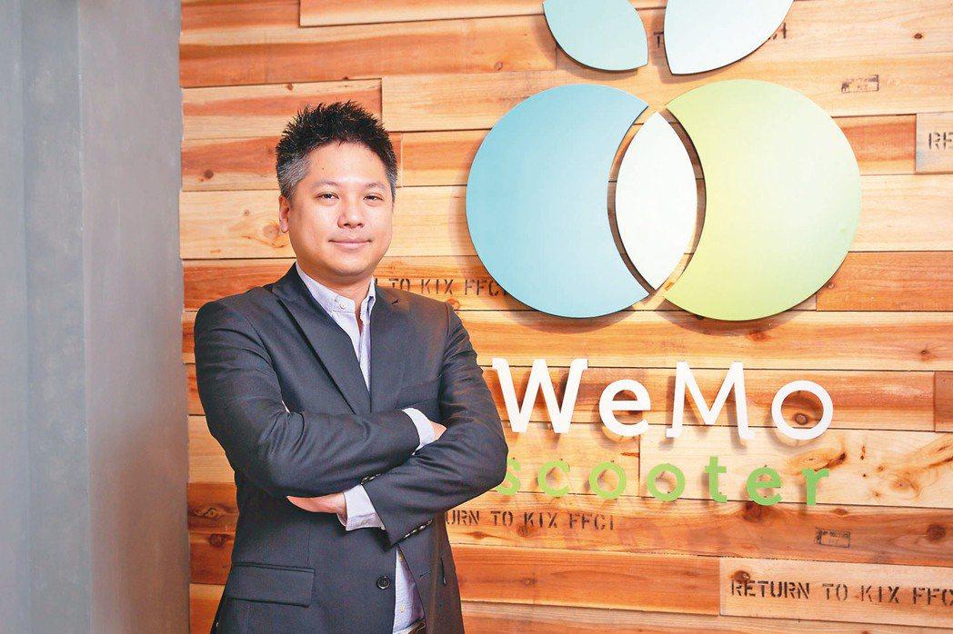 WeMo Scooter威摩科技執行長吳昕霈。 記者季相儒/攝影