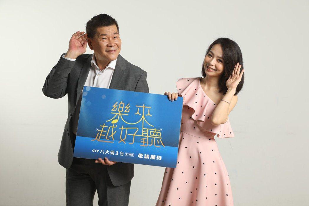 澎恰恰、孫淑媚搭檔主持的全新歌唱節目「樂來越好聽」。圖/擷自臉書
