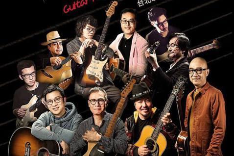 一群熱愛吉他的音樂人一同舉辦「GUITAR MANIAC 因為愛琴吉他音樂節」,分享對於吉他的回憶與愛戀,包括羅大佑、王治平、陳子鴻與黃國倫等將於5月開唱,與年輕世代分享音樂。「GUITAR MAN...