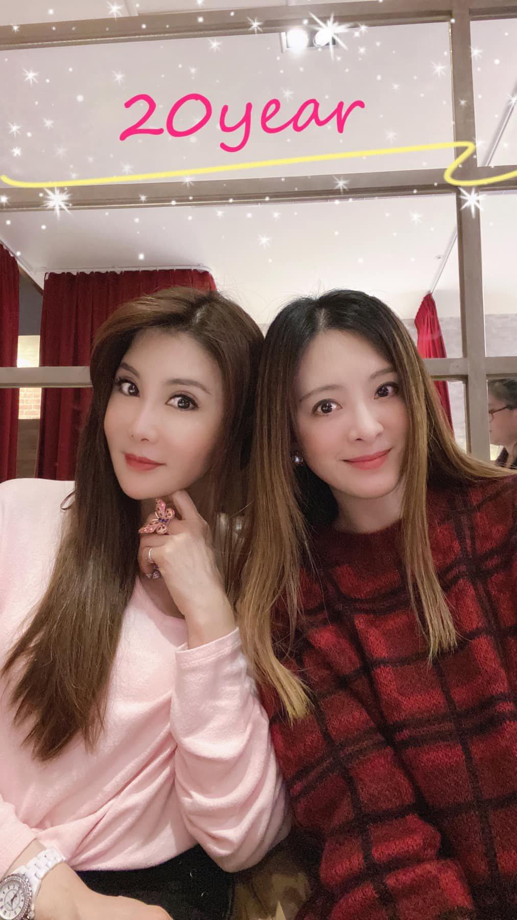 楊麗菁與劉真認識20年。 圖/擷自楊麗菁臉書