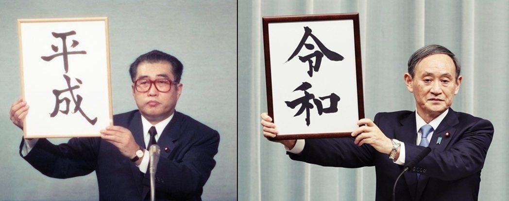 1989年「平成大叔」小淵惠三(左)與2019「令和大叔」菅義偉(右)——兩人所...