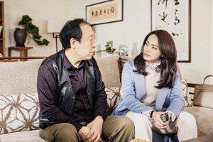 《都挺好》:一部揭開「中國式家庭」面貌的寫實劇