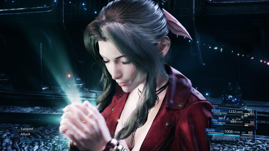 美美的艾莉絲。(素材由Square Enix提供)