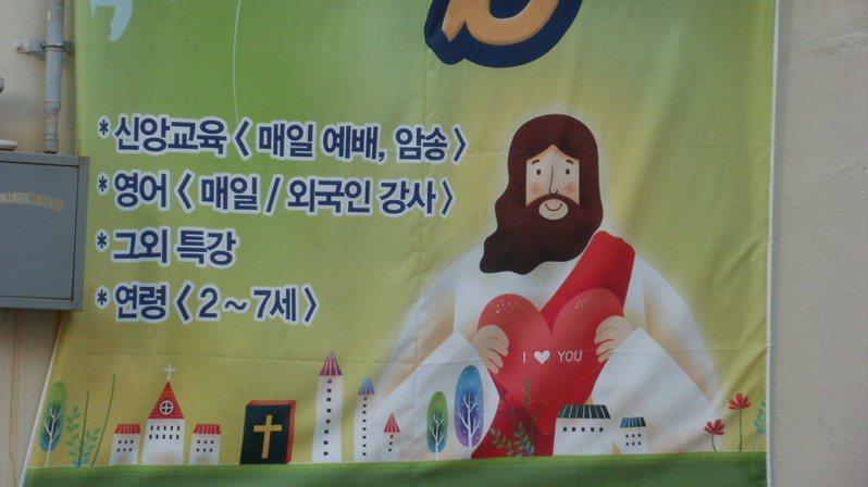 為了防堵疫情擴散,南韓大型教會都配合政府禁令,暫停正常禮拜。(Photo by Anna L Martin on Flicker under Creative Commons license)