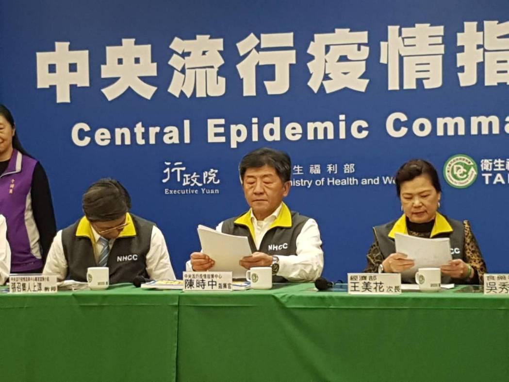 陳時中指出疫區、大型活動、長程飛機都是「危險區域」。記者楊雅棠/攝影