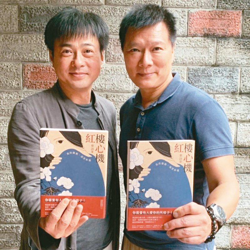 蔡詩萍(右)、許悔之二帥同框。(圖/李曙辛攝影,蔡詩萍提供)