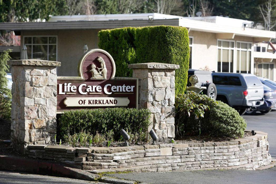 華盛頓州柯克蘭生命照護中心在2月28日出現疑似院內感染。(法新社)