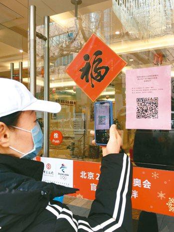 大陸進入數位防疫時代,顧客要進入中國銀行也必需先掃碼登錄個人資料。 特派記者林則...