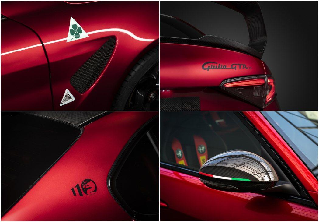 車身也有許多塗裝來突顯Giulia GTA/GTAm的地位。 摘自Alfa Ro...