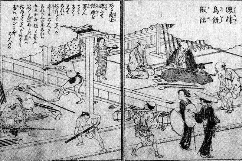 大阪堺市在日本戰國時代,是馳名遠近的鐵砲(火繩槍)製作中心。 圖/維基共享