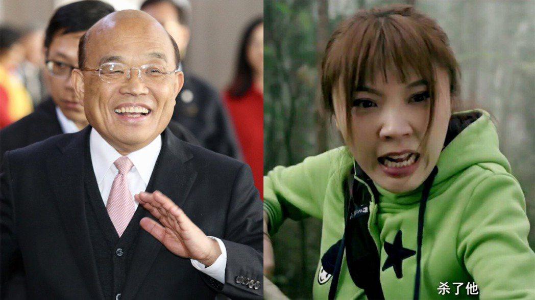 行政院長蘇貞昌被問到劉樂妍時,反問「她是誰?」。圖/報系資料照、擷自臉書