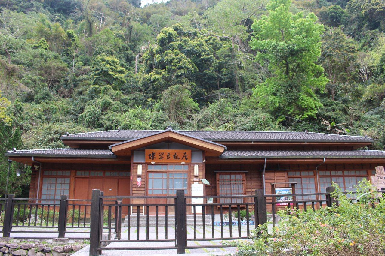 五峰鄉清泉部落張學良文化園區,是張學良1946年從重慶來到台灣,最早居住幽禁的地...