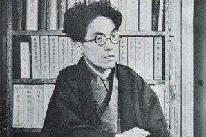難忘的風景:日本「轉向文學」作家島木健作