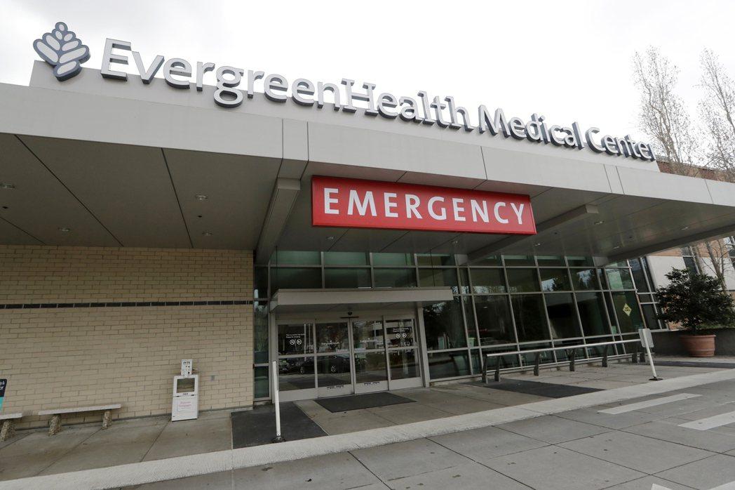 美國華盛頓州常青健康醫療中心在上周末出現首個新冠肺炎死亡病例。 (美聯社)