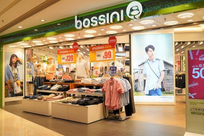 bossini 7月底前,關閉全台51家店。圖/香港大公報
