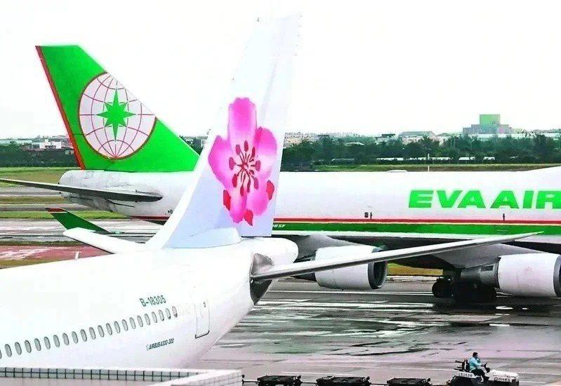 民航局及機場公司並宣布將緩收機場免稅店、餐飲店等營運相關費用4個月。本報資料照片