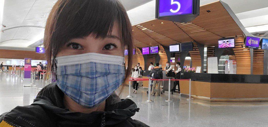 機場空蕩蕩,白心儀說,這是她人生通關最快的一次。圖/白心儀臉書