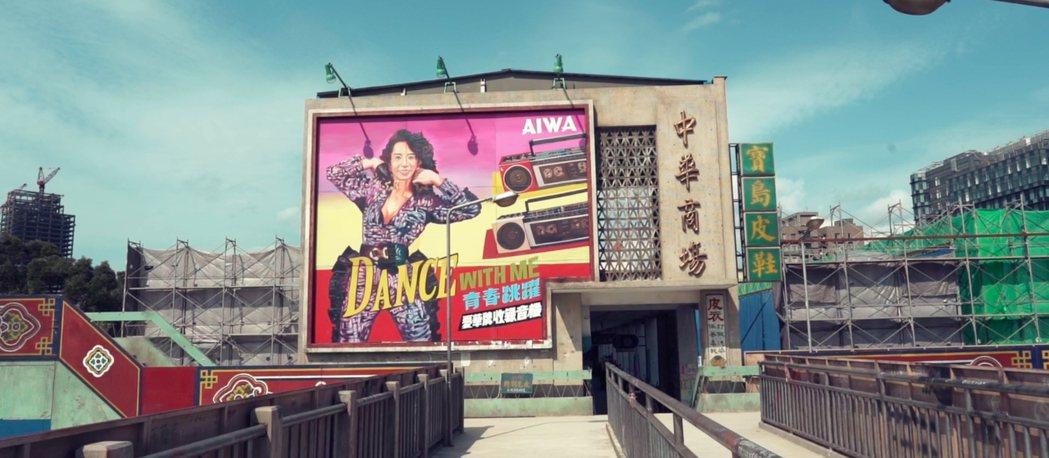 「天橋上的魔術師」搭建起懷舊中華商場。圖/公視提供