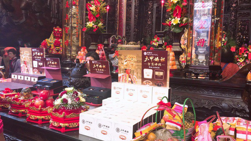 大甲媽祖智慧佛珠由宏碁研發創新團隊與台灣媽祖信仰文化作結合,每一串智慧佛珠皆經由大甲鎮瀾宮誦經、過爐、祈福等儀式。宏碁提供