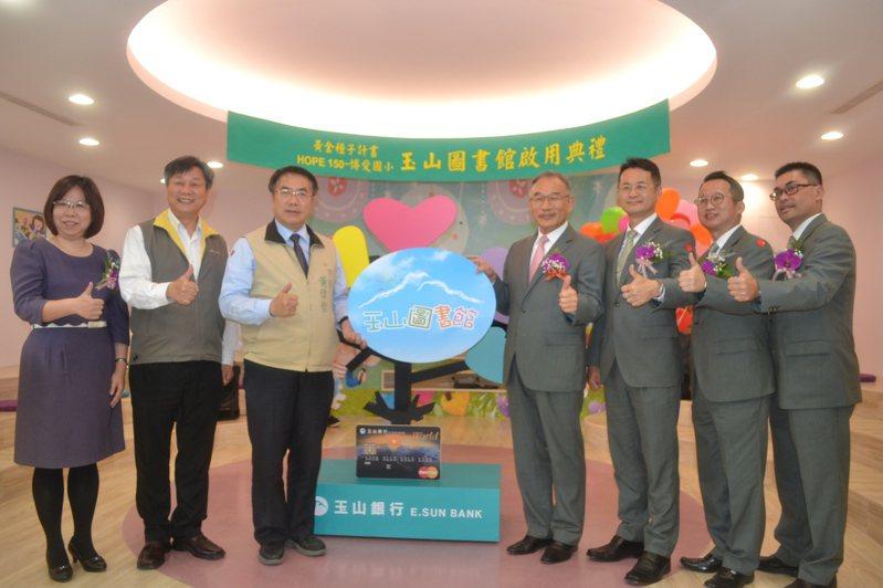 第 150 座玉山圖書館今天在台南市東區博愛國小啟用,也是第一座設在都會區內的玉山圖書館。記者鄭惠仁/攝影