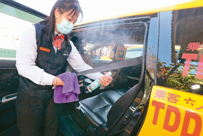 計程車業者防疫整備。圖/報系資料照片