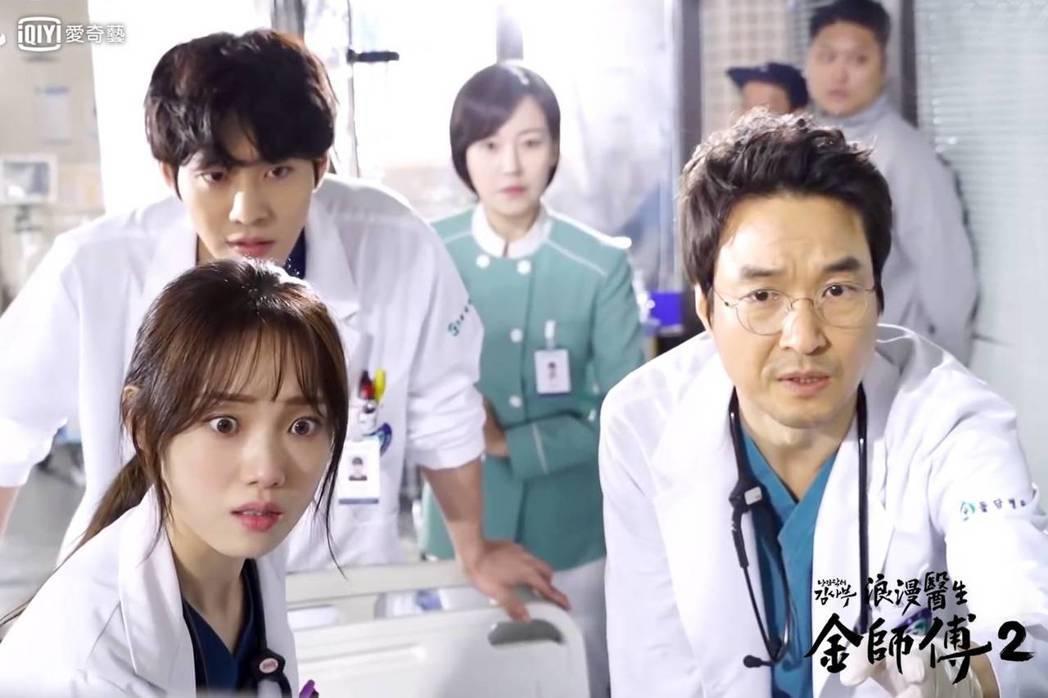「浪漫醫生金師傅2」寫實呈現醫療人員的辛勞。圖/愛奇藝台灣站提供