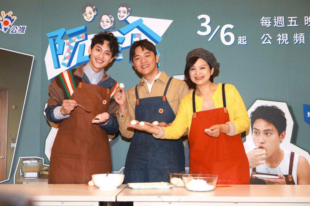 范少勳(左起)、索艾克和楊貴媚搭檔主持。圖/公視提供
