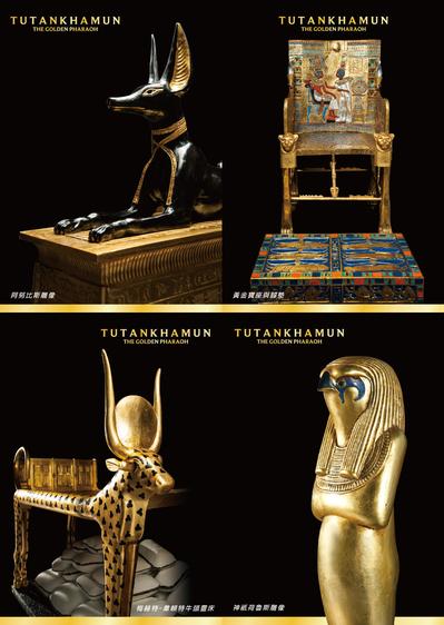 「圖坦卡門-法老王的黃金寶藏特展」平日觀展打卡即贈展覽限定明信片,每日限量贈送。圖/聯合數位文創提供