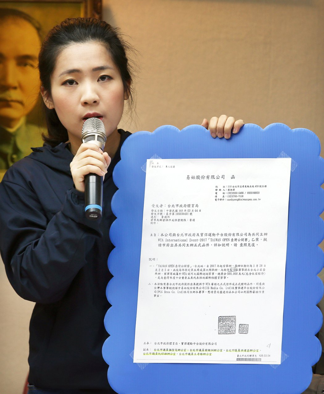 台北市議員徐巧芯曾召開記者會,反對立委傅崐萁重回國民黨。 圖/聯合報系資料照片