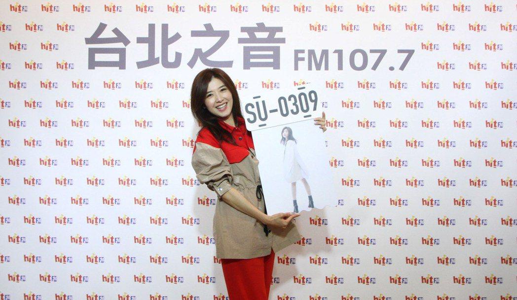 蘇慧倫推出新專輯「面面」。圖/Hit Fm聯播網提供