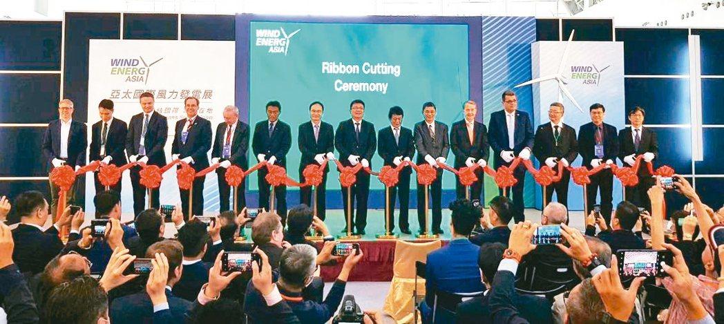 2020亞太國際風力發電展開幕,重要貴賓出席剪綵。李福忠/攝影