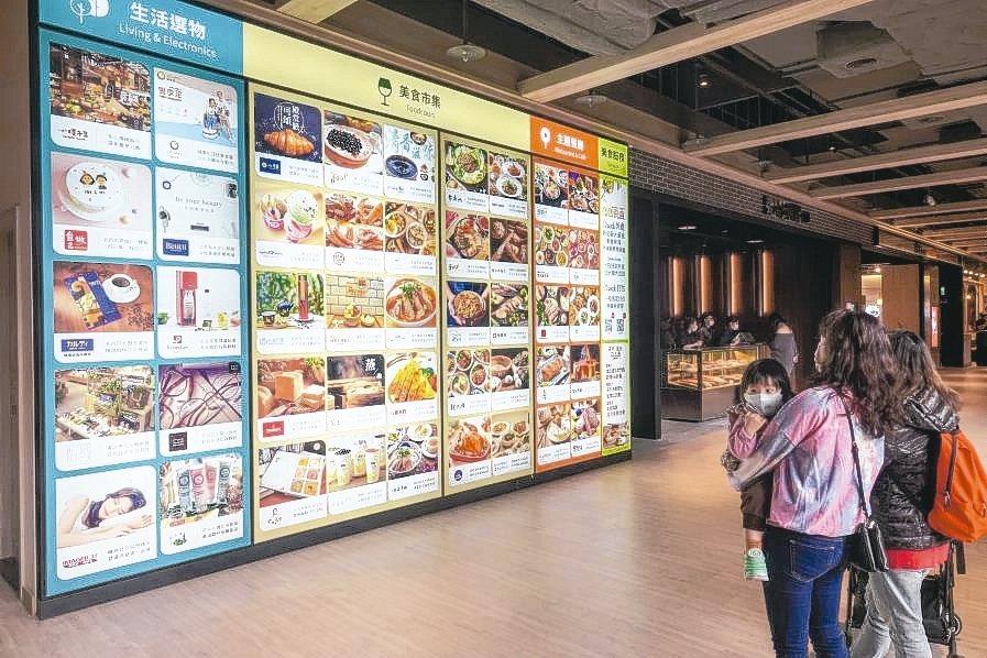 京站時尚廣場小碧潭店昨天試營運,並將於周五(6日)正式開幕。 記者鄭超文/攝影