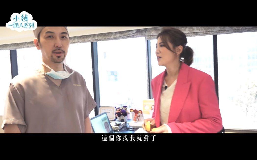小禎與李進良離婚後,首度公開同台。 圖/擷自Youtube