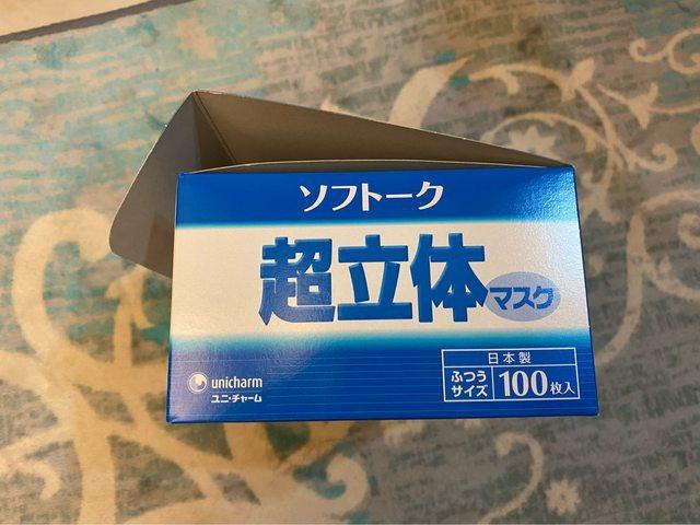 民眾花萬元買日本口罩。圖片來源/ptt