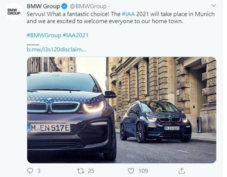 再見 法蘭克福!德國IAA車展2021年起將移師慕尼黑舉辦